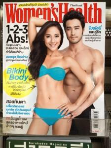 ไบรโอนี่ บนปก Woman's health magazine